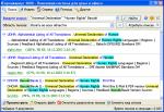 Archivarius 3000 3.95